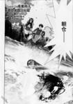 初音岛第二部D.C.S.G漫画第15话