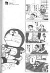 叮当短篇(新版)漫画第66话