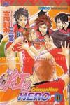 红色hero漫画第11卷