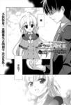 初雪樱花漫画第8话