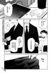 两人的恋爱书架漫画第12话