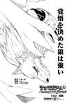 数码宝贝世界:复原漫画第20话