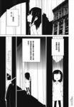 百合×魔女漫画第6话