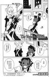 奇妙旅店漫画第62话