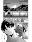 国王游戏起源漫画第20话