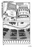 小森五重奏漫画第9话