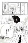 恋爱的香味漫画第7话