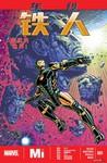 Iron man漫画外传:第1话