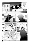 妹弹漫画第15话