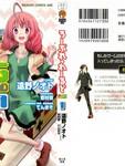 RPG W(·∀·)RLD漫画第1话