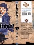记忆谜底ReMember漫画第2卷