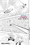 崩溃的世纪JOXER漫画第30话