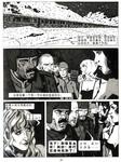 雪国列车漫画第5话