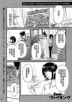 国王们的海盗漫画第51话
