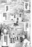I am…漫画第194话