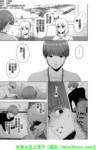 Online漫画第83话