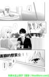 Online漫画第84话