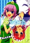 switch漫画第1话
