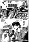 二次元JUMPIN漫画第29话