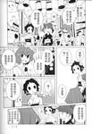 五分钱电影院【青】漫画第12话