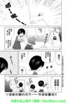 岛岛花狐漫画第15话