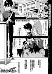 梦幻的重逢漫画第6话