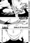 黑暗圣经漫画第11话