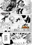 黑暗圣经漫画第14话