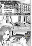 生化危机-天堂岛漫画第50话