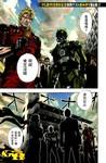 蟑螂剋星GOKIBURI BUSTERS漫画第1话