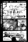 灵魂复生者漫画第7话