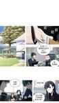 橘皮马末兰果酱漫画第45话