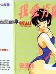 Rough漫画第9卷