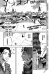 超能力大战漫画第111话