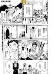死神与银之骑士漫画第29话