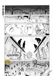 死神与银之骑士漫画第30话
