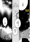 悄声细语-silent voice-漫画第30话