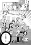 宫河家的满腹漫画第7话