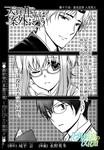天贺井同学比想象的普通漫画第16话