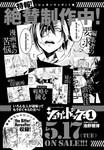 Sugar dog漫画第7话