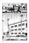 盖塔机器人漫画第3话