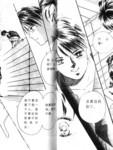 银色舞台漫画第12卷
