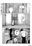 外之国的少女漫画第9话