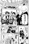 杀老师Quest漫画JF特别篇
