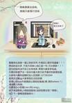 双凰记漫画第7回