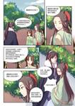 双凰记漫画第9回