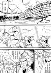 剑客短篇集漫画第12回