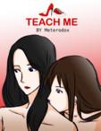 Teach Me漫画第1话