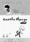 Castle Mango漫画第8话