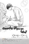 Castle Mango漫画第9话
